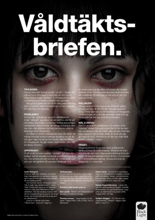 Våldtäktsbriefen