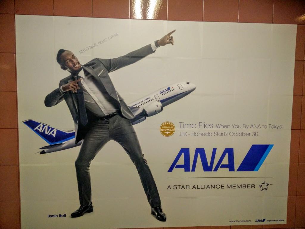 Usain Bolt Ana